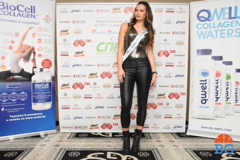 Александра Петрова: Следвам целите си, мечтая и се забавлявам