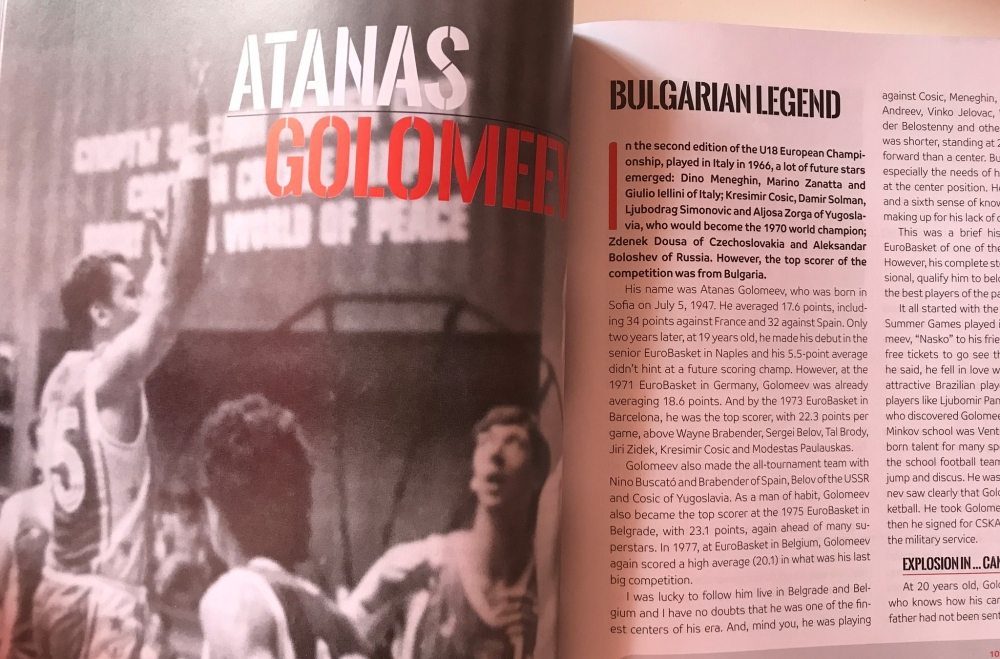 Евролигата припомня за Атанас Голомеев