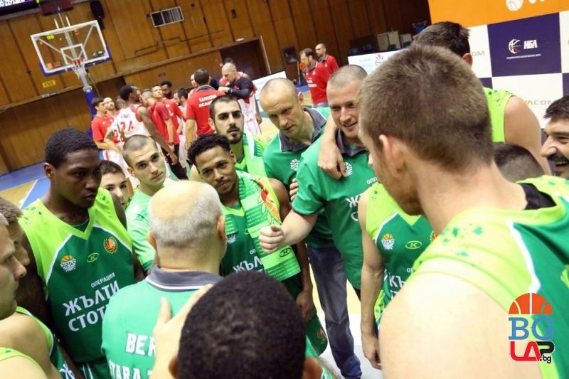 Късмет за Берое - решителният мач в Адриатическата лига ще е в Стара Загора
