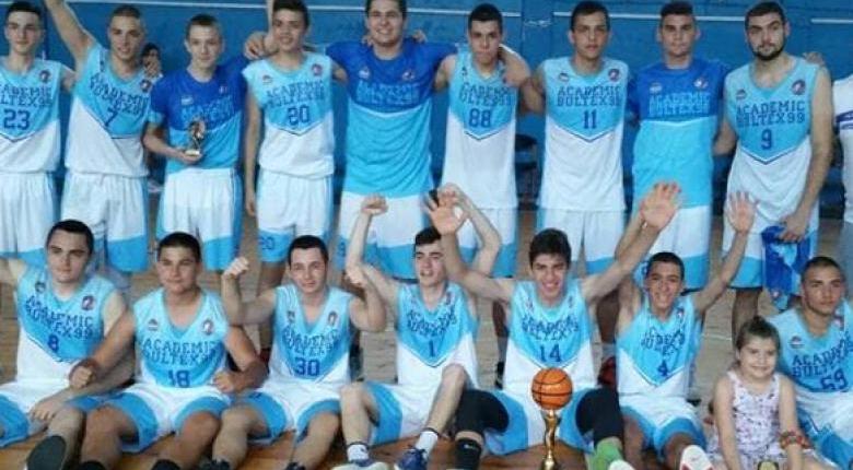 Академик Бултекс 99 спечели турнир за юноши U19