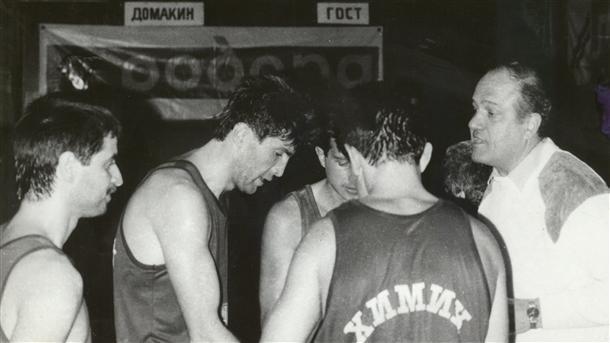 Спомен за славния баскетболен път на Цвятко Барчовски