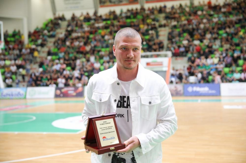 Александър Дяковски: Качеството на баскетбола и отношенията между хората в него са се подобрили