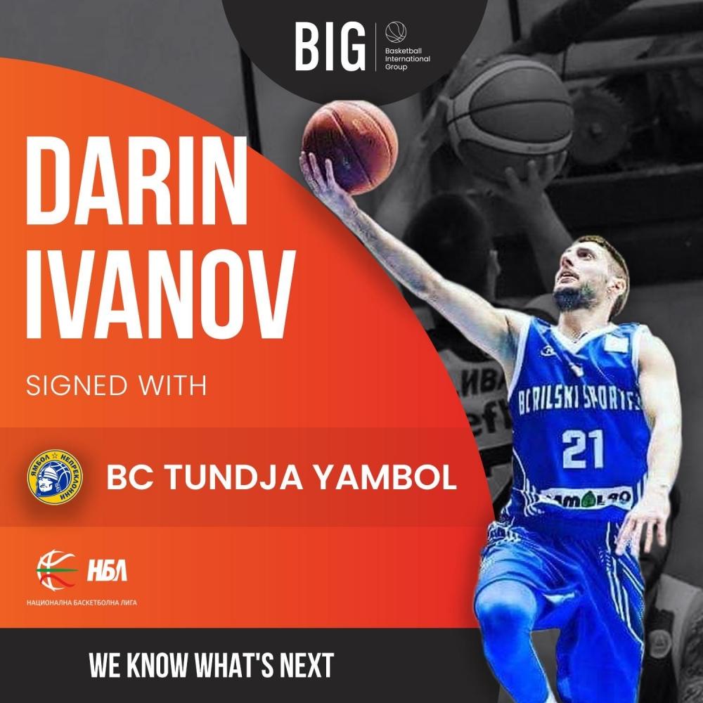 Дарин Иванов остава в Ямбол