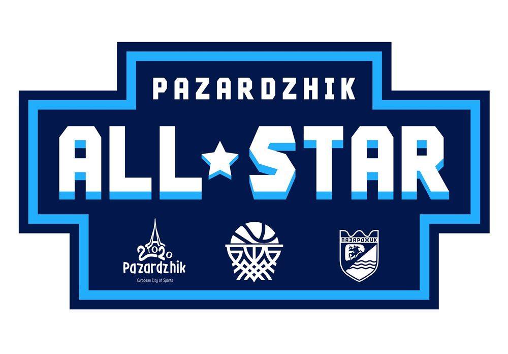 Пазарджик ще е домакин на Мача на звездите 2020