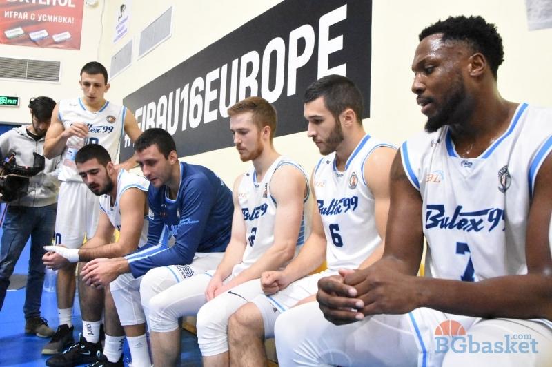 Гледайте на живо Академик Бултекс в Балканската лига