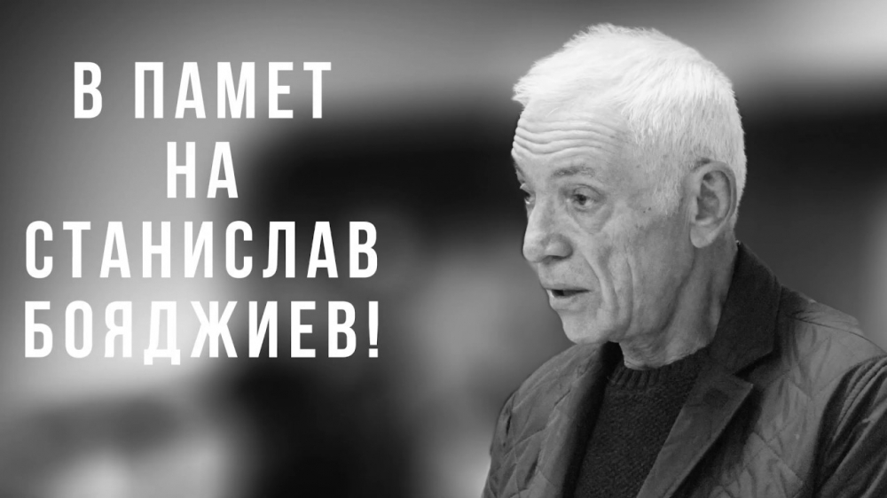БНТ3 припомня успехите на Славчо Бояджиев