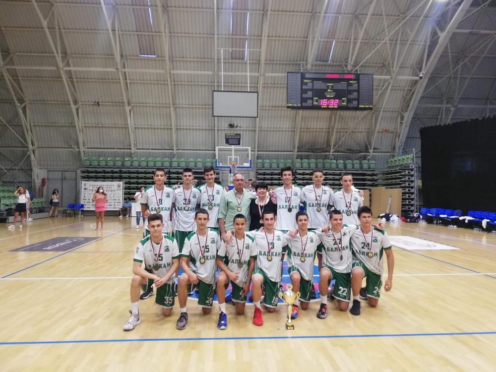 Злато за Балкан при момчетата U16
