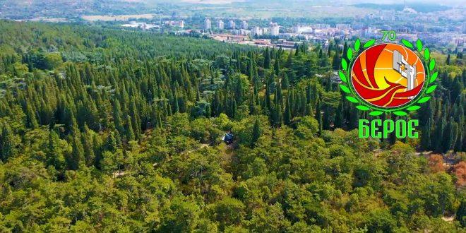 Берое се включва в инициативата ′Да си отгледаме гора′