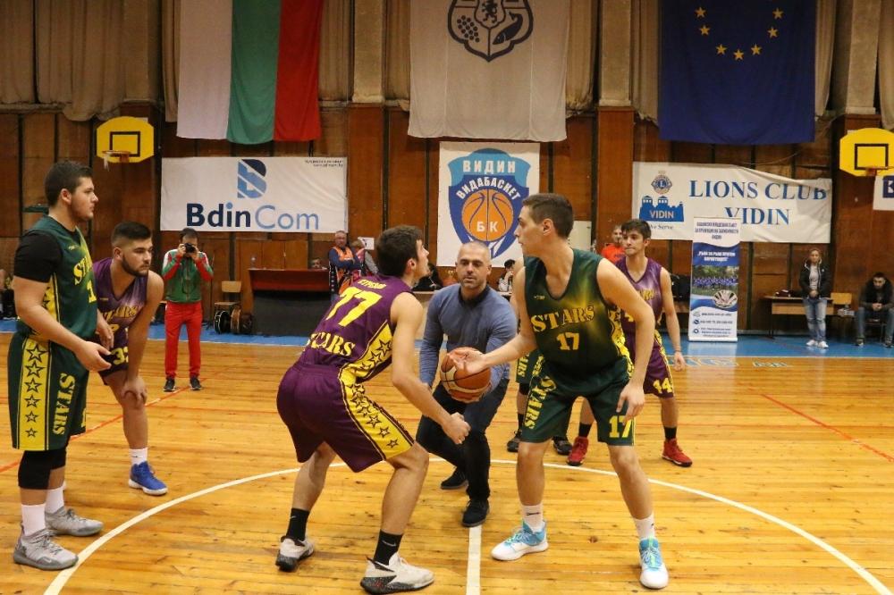 Отборът на Юга победи Севера в Мача на звездите във Видин