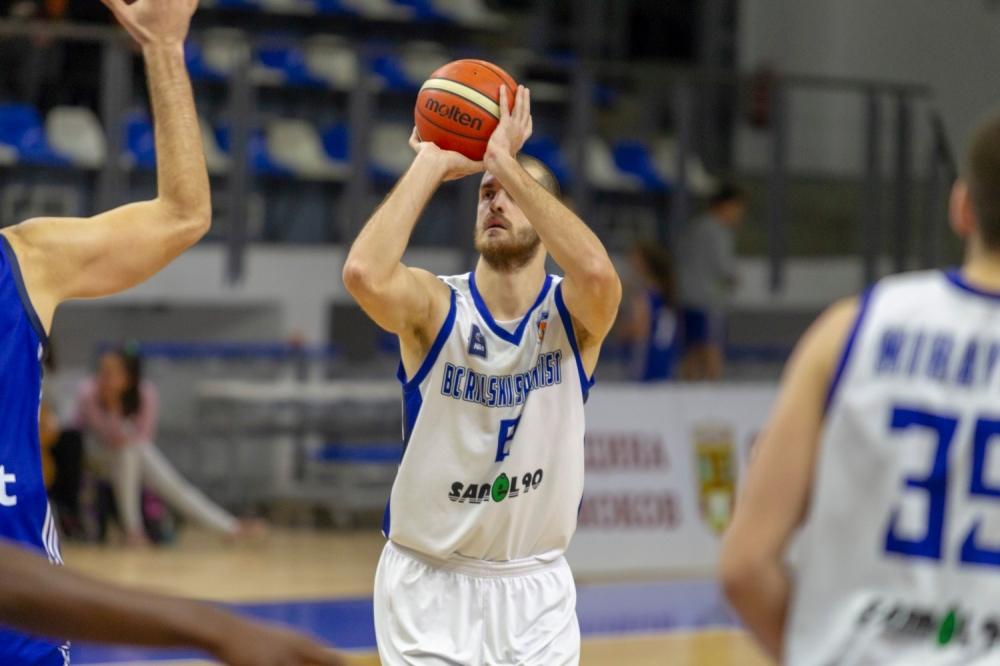 Център на Рилски спортист продължава в Северна Македония
