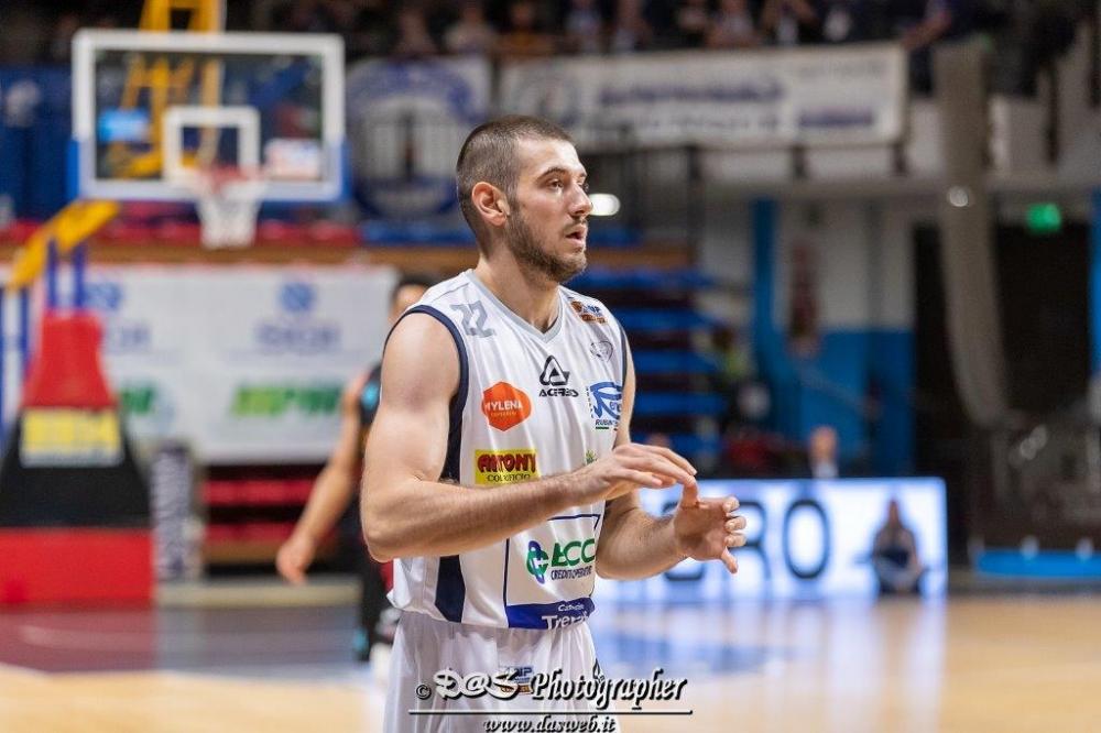 Павлин Иванов и Тревилио с пета загуба за сезона