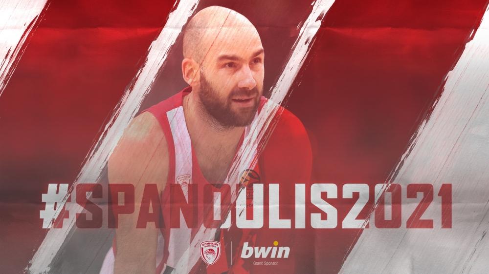 Спанулис остава в Олимпиакос за 11-и пореден сезон