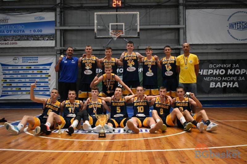 Тунджа Ямбол триумфира при юношите U19 след драматичен финал