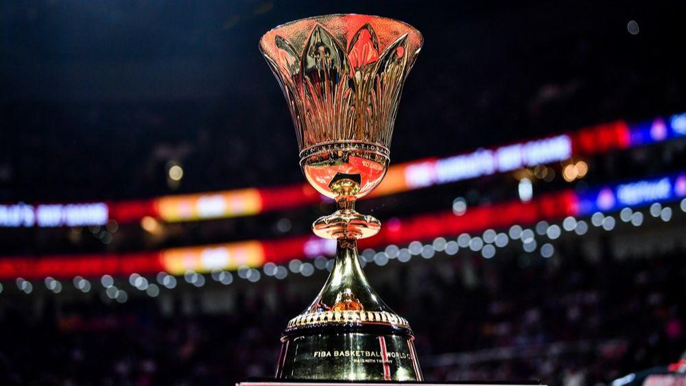 ФИБА обяви датите за Световното първенство през 2023