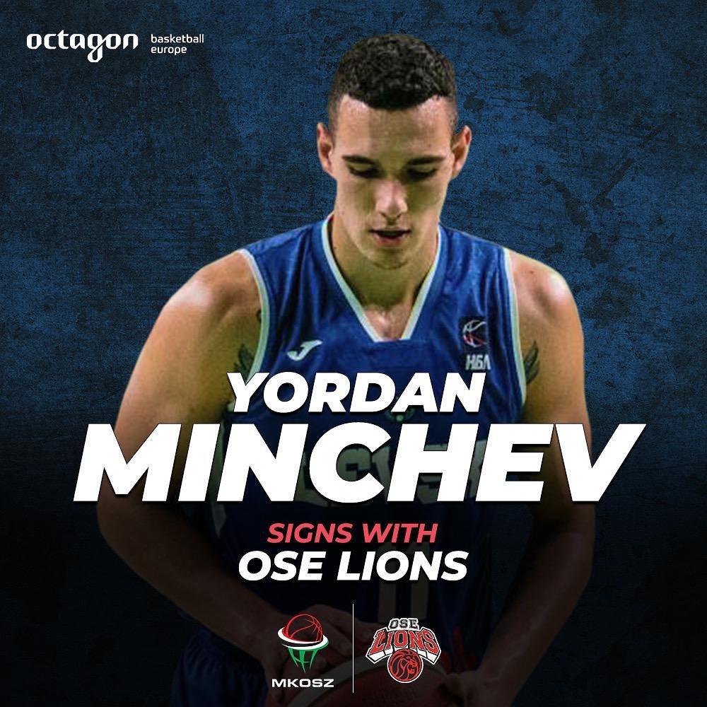 Йордан Минчев подписа с чуждестранен отбор