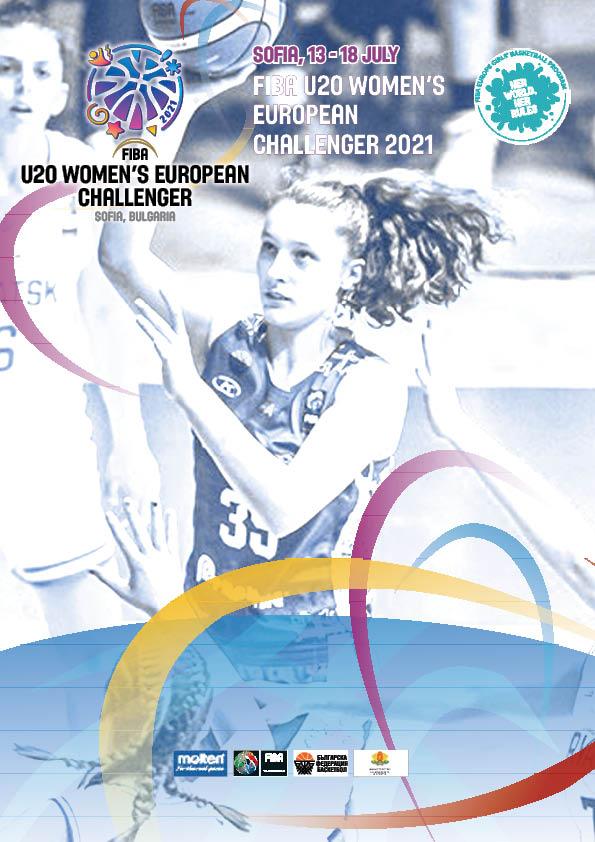 Ясна е програмата на жените U20 за първия Чалънджър в София