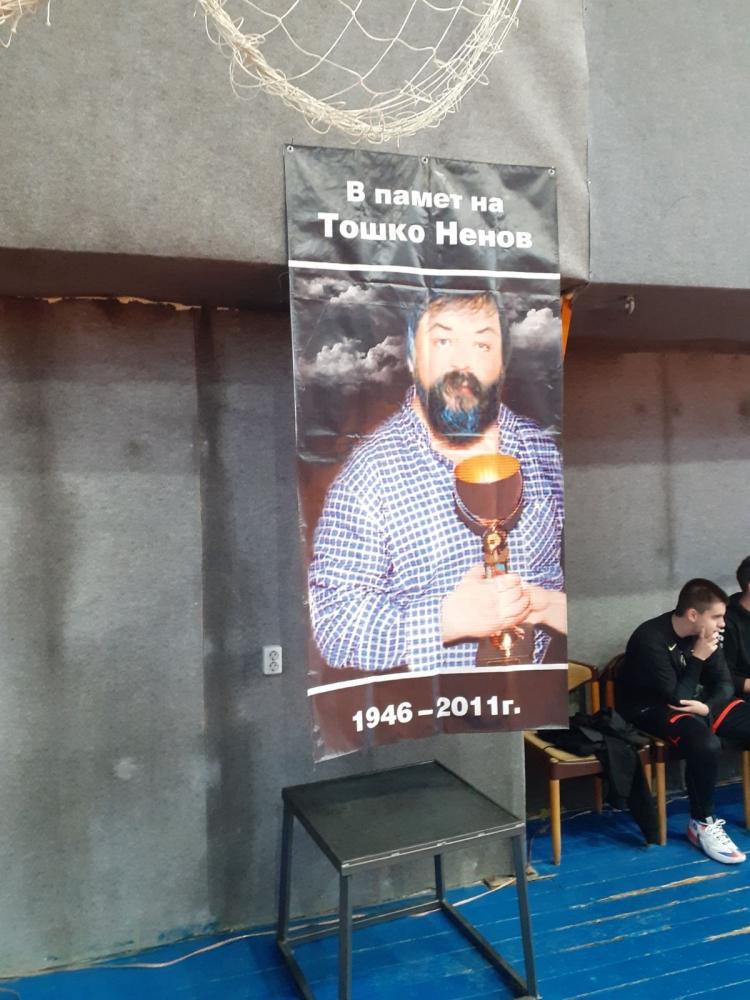 Девети мемориал Тодор Ненов