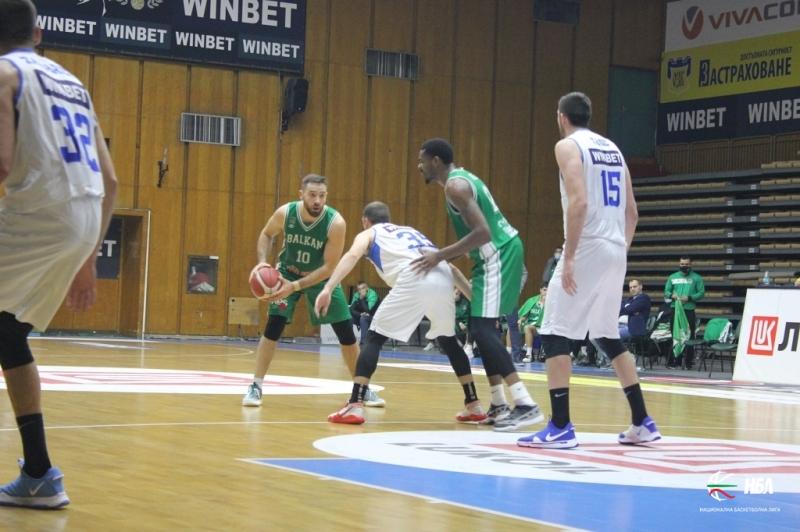 Левски Лукойл и Балкан дават старт на полуфиналите в НБЛ