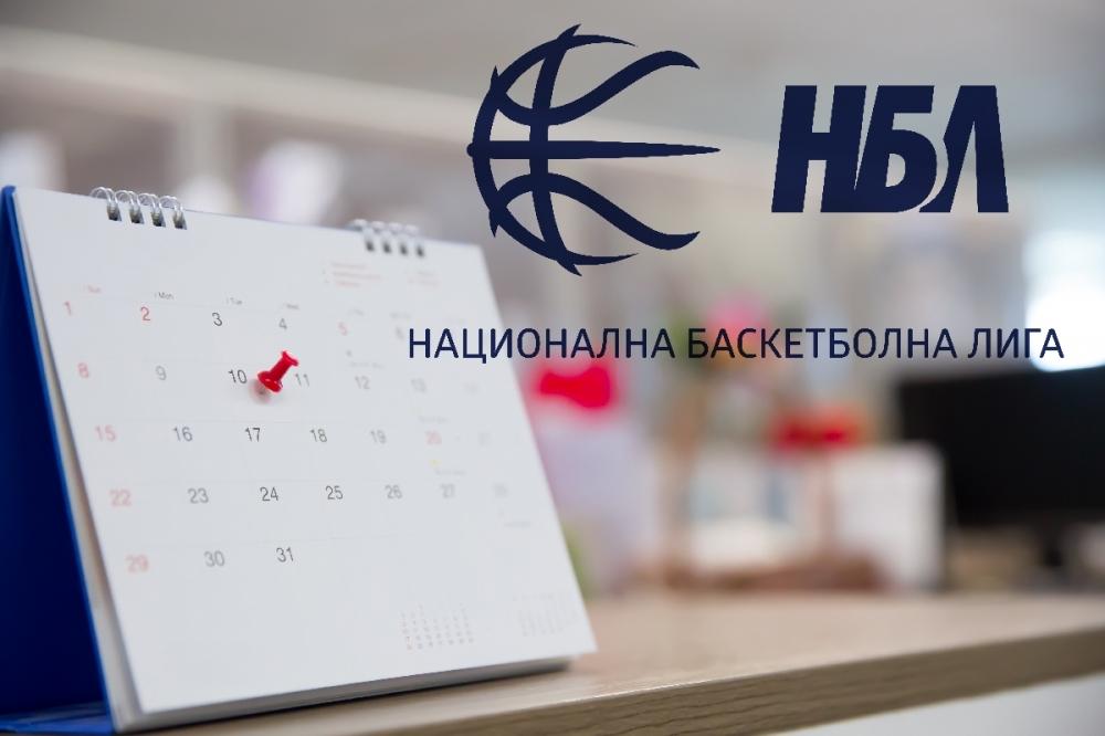 Промениха програмата на шест отбора в НБЛ заради коронавируса в Черноморец