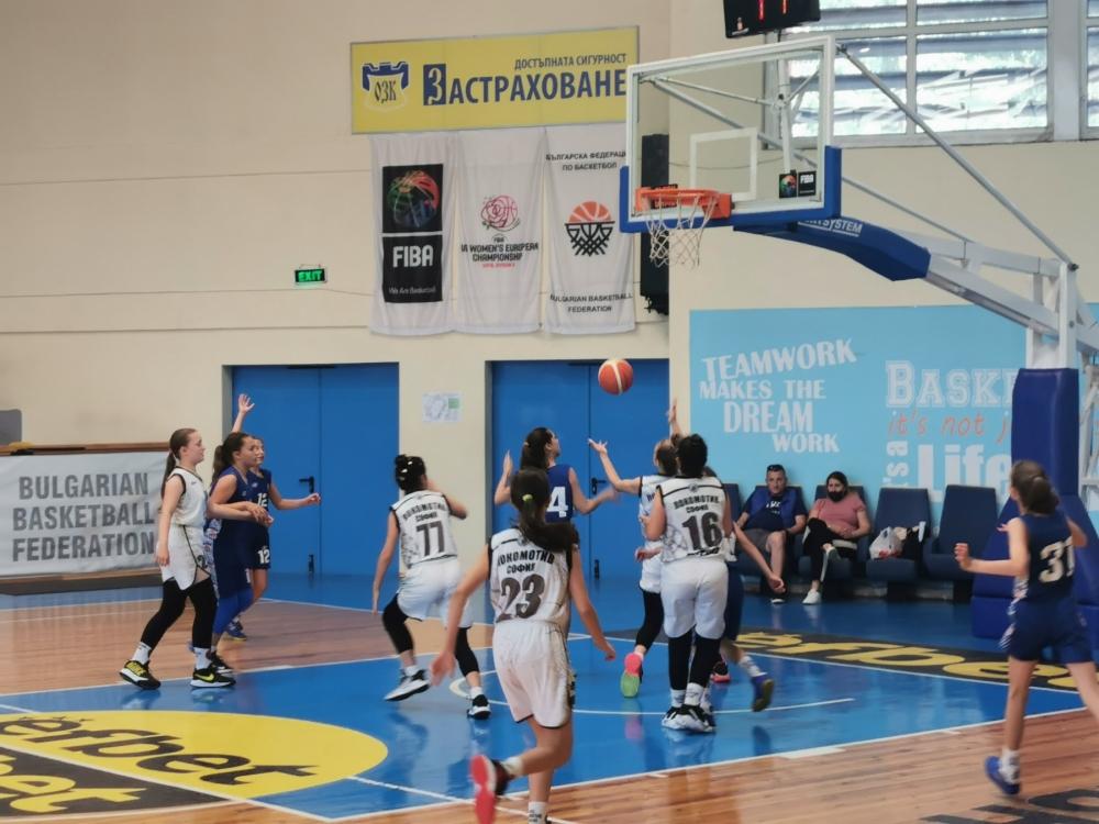 Пълен актив за четири отбора след втория ден при момичетата U12