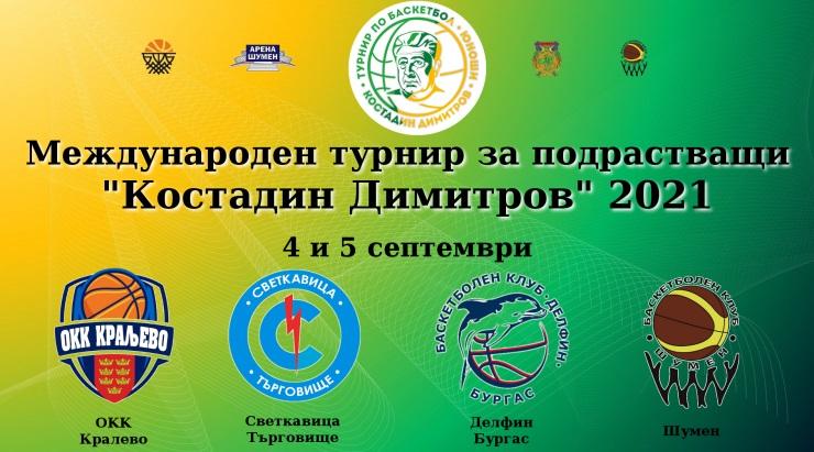 sezon_2021_2022