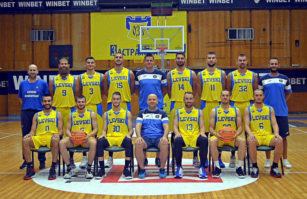 Левски открива баскетболната есен в България