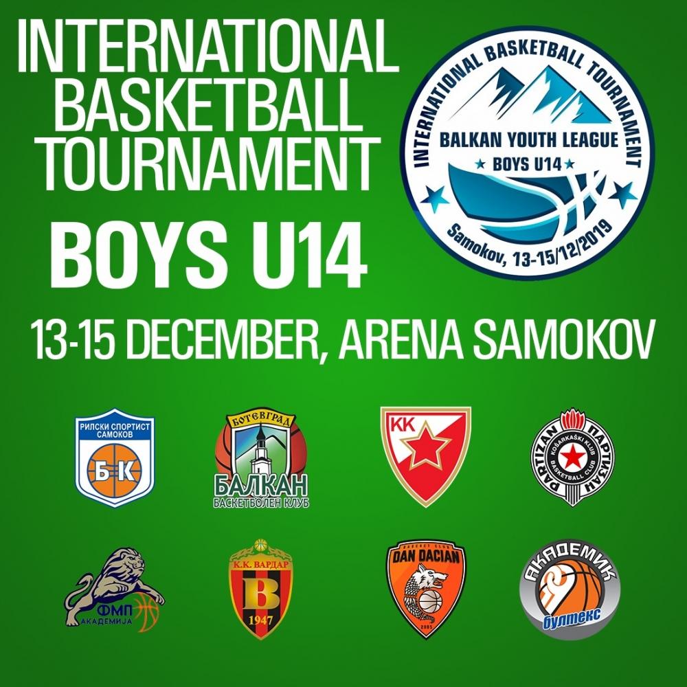 Три български отбора ще участват на турнир в Самоков