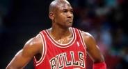 Топ 10 в кариерата на Майкъл Джордан (видео)