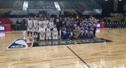 Първо Световно за 14-годишни организира НБА