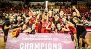 Крайно класиране на европейското първенство за девойки U18