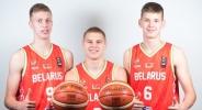 Беларус е следващият съперник на момчетата U16