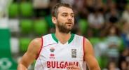 Трансферът на Павел Маринов пропадна