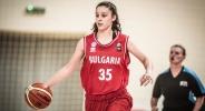 България U16 ще играе за 17-22-о място