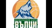 Нова баскетболна школа в Разград