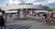 Абсурдно ниска такса за концесия на `Арена Шумен`