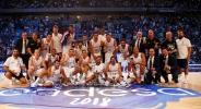 Реал Мадрид спечели за пети път Суперкупата на Испания