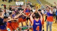 БУБА е шампион при юношите U19 за трети пореден път