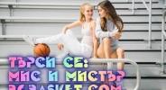 Броени дни до финала на Мис и Мистър BGbasket.com 2019