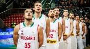 България отбеляза спад с четири места в ранглистата на ФИБА
