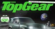 Какво ще прочетете в новия брой на BBC TopGear България