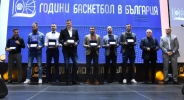 ВИДЕО: Награждаване на символичния отбор при мъжете