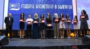 ВИДЕО: Награждаване на символичния отбор при жените