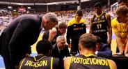 Киев Баскет чака Левски Лукойл след победа в Украйна