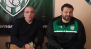 Галин Стоянов: Мачът с Академик ще има особен заряд