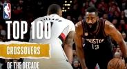 Топ 100 на кросоувърите в НБА за десетилетието (видео)