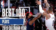 Топ 100 на изпълненията в НБА за 2019 г.