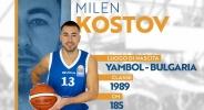 Милен Костов смени отбора в Италия