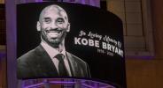 Спортните звезди в цял свят потънаха в скръб заради Коби