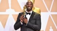 Звездният миг на Коби на Оскарите (видео)