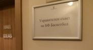 Управителният съвет на БФБ се събира следващата седмица